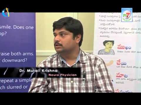 BRAIN STROKE CAUSES TREATMENTS – Dr. MURALI KRISHNA