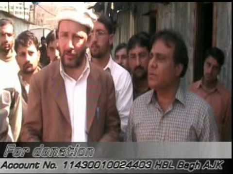 Pima Alkhidmat Hospital Bagh AK