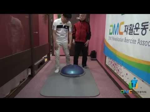 뇌졸중 뇌경색 뇌출혈 뇌졸중재활치료 stroke hemiplegia 재활운동 lunge exercise with bosu