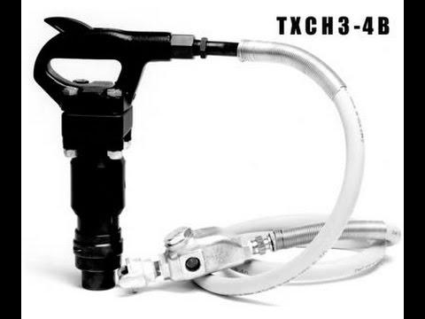 Texas Pneumatic Tools Inc 2 quot Stroke 4 Bolt Chipping Hammer