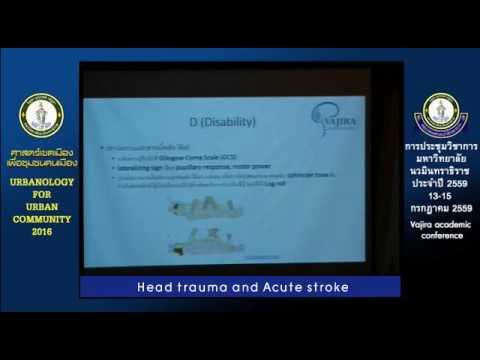 Head trauma and Acute stroke