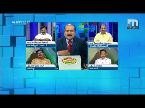 Who is going to get 'sun'stroke?| Super Prime Time (26-07-2017)| Part 3
