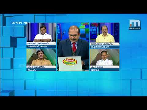 Who is going to get 'sun'stroke?| Super Prime Time (26-07-2017)| Part 1