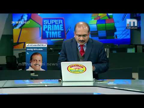 Who is going to get 'sun'stroke?| Super Prime Time (26-07-2017)| Part 2